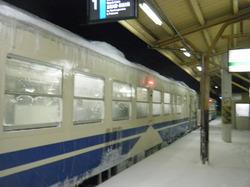 Sdscf0205